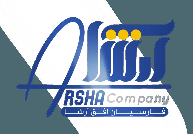 شرکت فارسیان افق آرشا