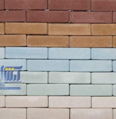 فارسیان افق آرشا تولید کننده آجرهای پازلی ، لگویی یا قفل شونده