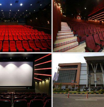 megamal-cinema